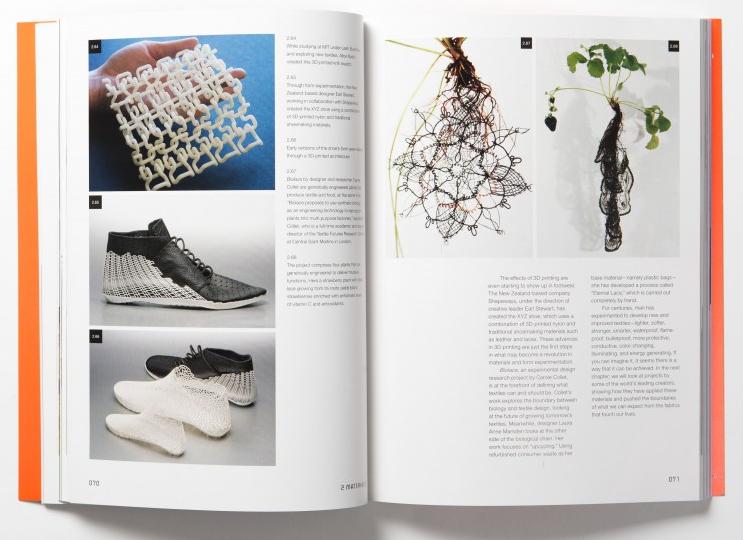 smart-textile02